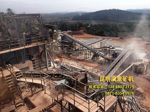 客户案例之嵩明250m3/h石料生产线项目