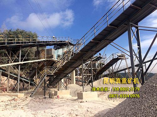 250方石料生产线成品料堆