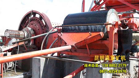 云南昆明滇重矿机生产的额逆流式磁选机应用现场照片