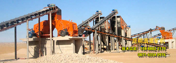 云南昆明滇重矿机安装调试完毕的砂石生产线设备