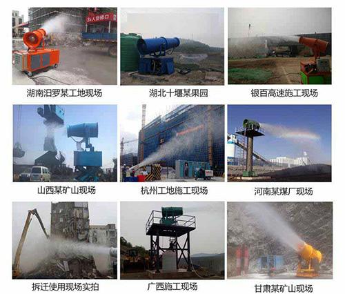 远程高压除尘喷雾机的用途十分广泛