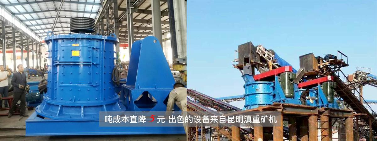 立式打砂机生产作业现场