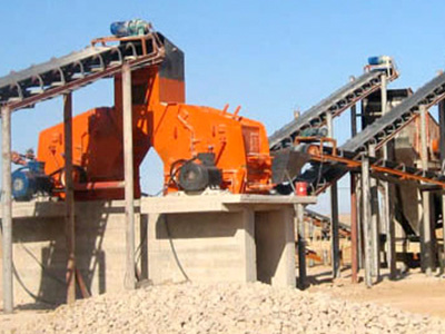 客户案例之红河150m3/h砂石破碎生产线