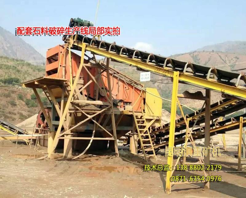 客户案例之成昆铁路攀枝花至永仁铁路隧道项目