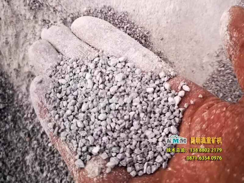 本石灰石制砂項目的主要產品——砂子(0-5mm)