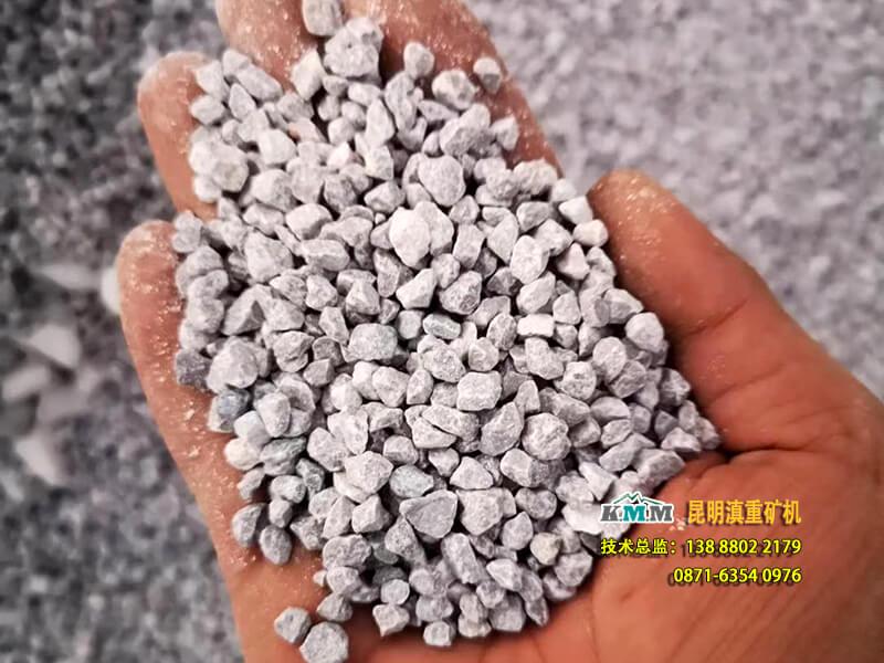 本石灰石制砂項目的副產品——瓜米石(5-15mm)